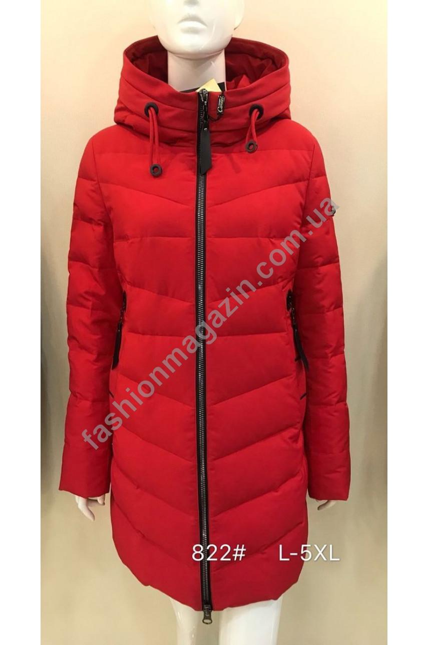 822 # 3 Куртка женская L-5XL