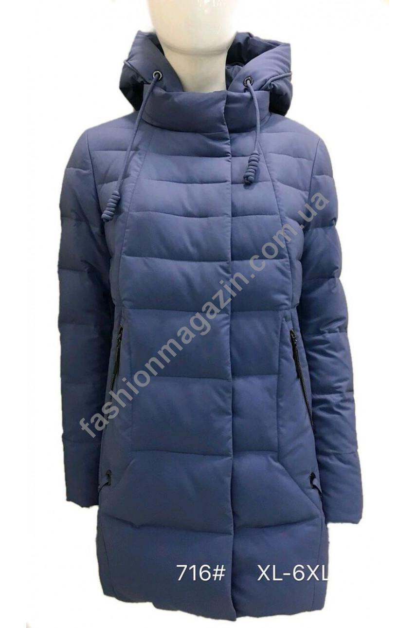716 # 13 Пальто p. L-5XL